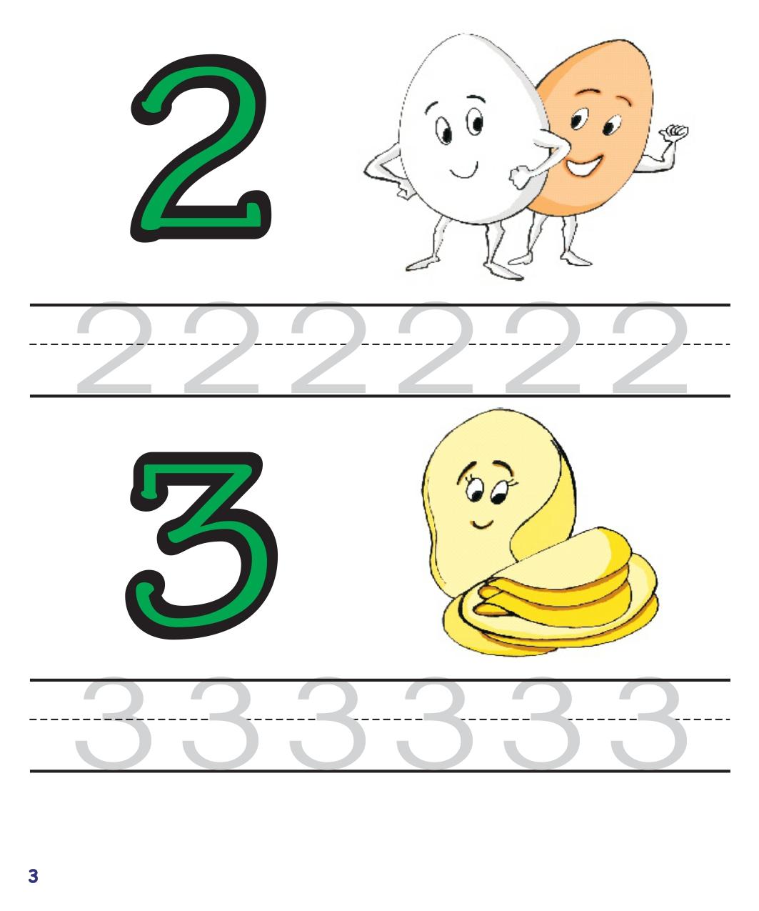 Numeración preescolar digital_page-0005