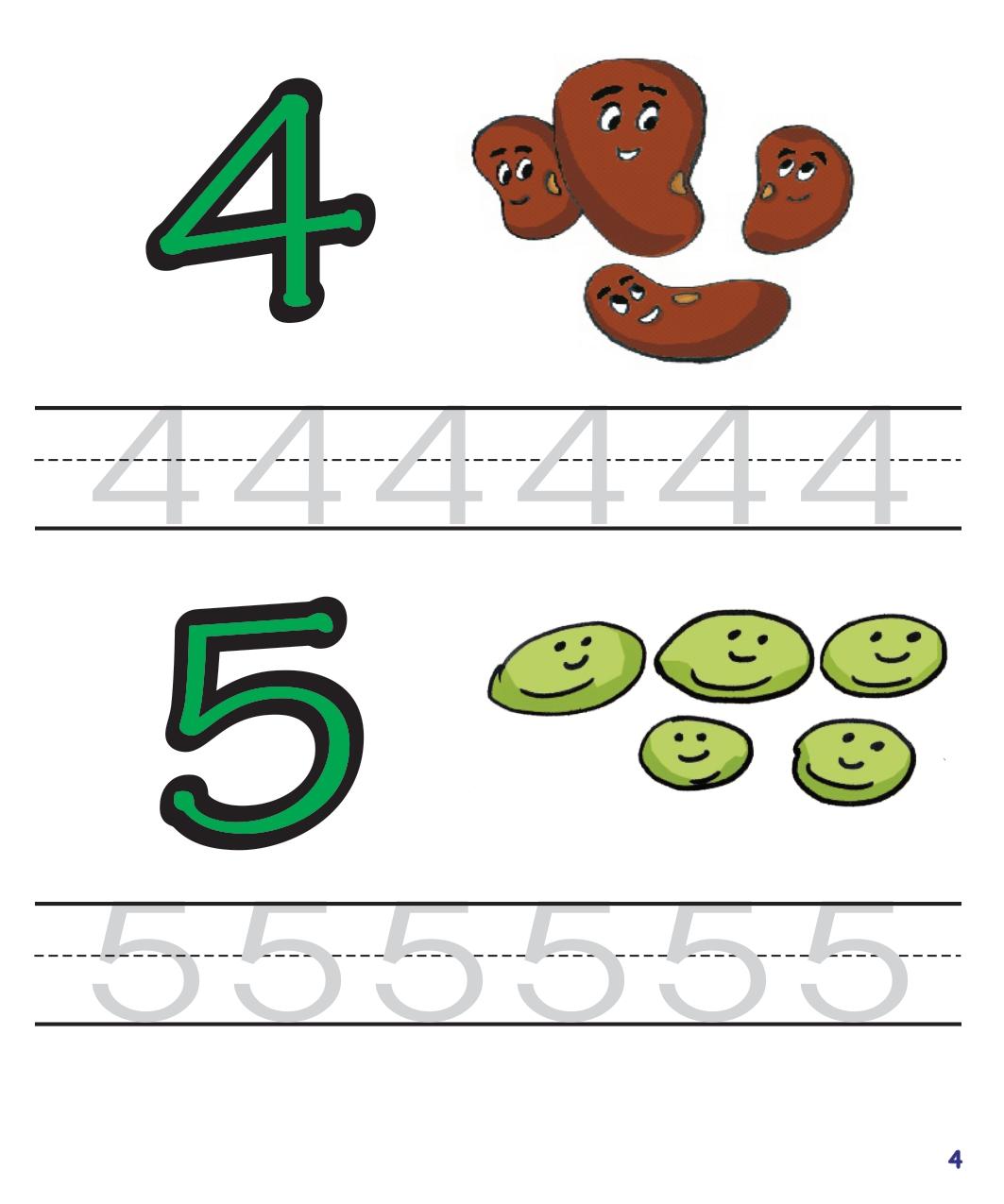 Numeración preescolar digital_page-0006