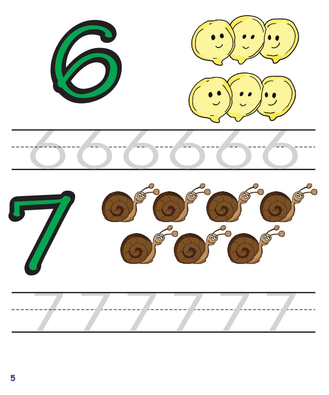 Numeración preescolar digital_page-0007