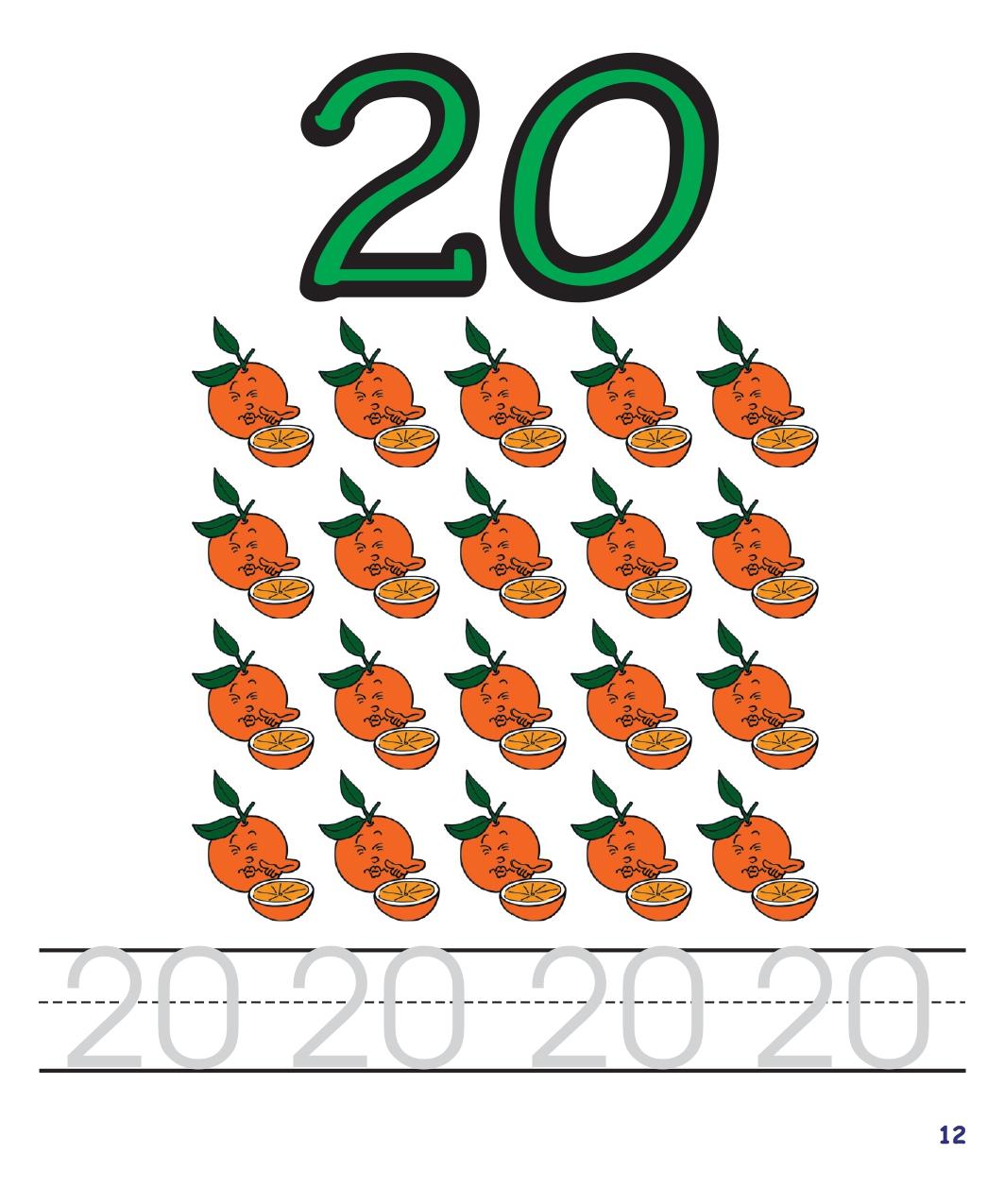 Numeración preescolar digital_page-0014