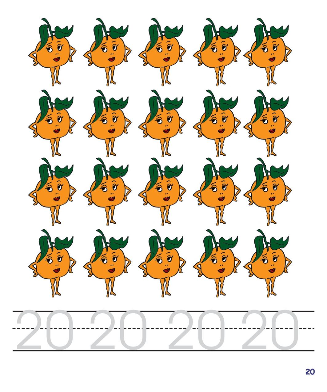 Numeración preescolar digital_page-0022